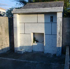 無機質塗料を使用する前のお墓