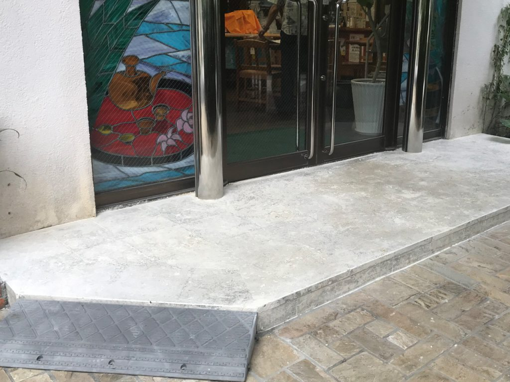 琉球石灰岩After