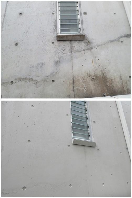 無機質工法は、建物のランニングコストが安価で抑えられる